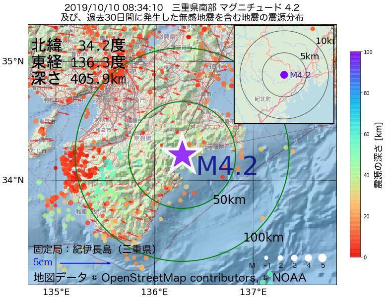 地震震源マップ:2019年10月10日 08時34分 三重県南部でM4.2の地震
