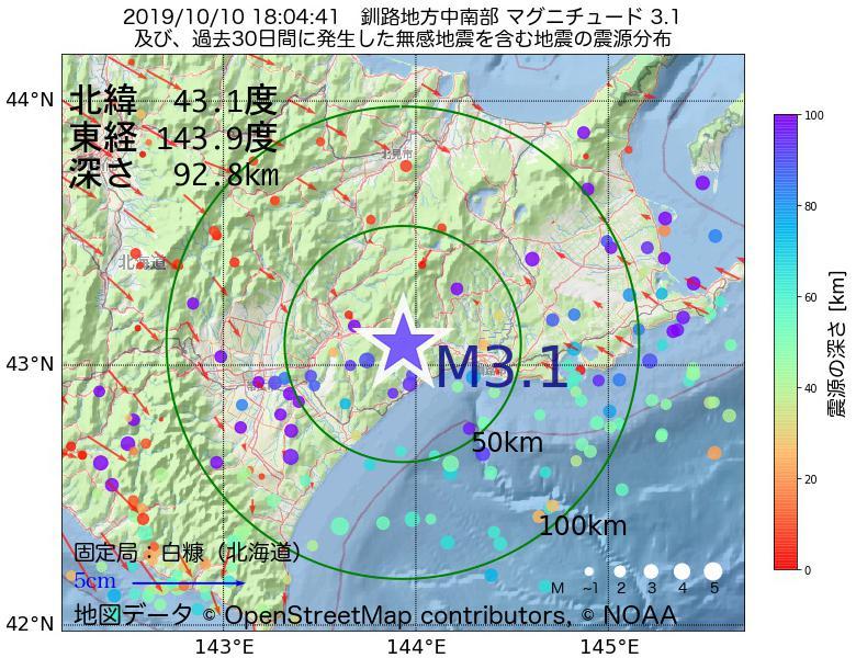 地震震源マップ:2019年10月10日 18時04分 釧路地方中南部でM3.1の地震