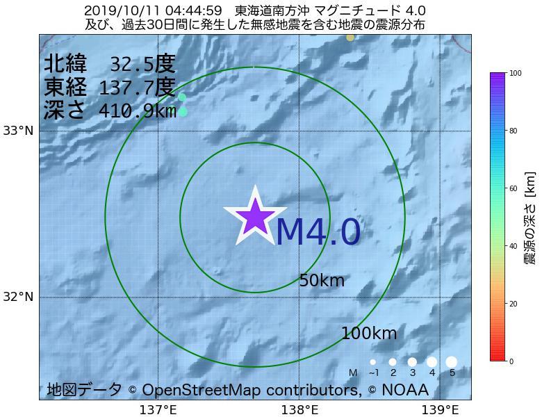 地震震源マップ:2019年10月11日 04時44分 東海道南方沖でM4.0の地震