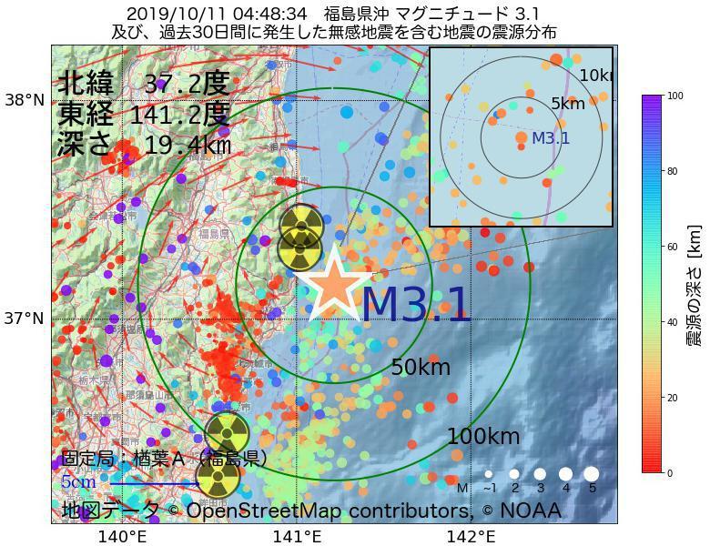 地震震源マップ:2019年10月11日 04時48分 福島県沖でM3.1の地震