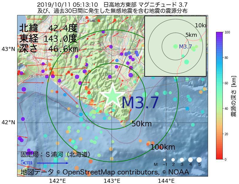 地震震源マップ:2019年10月11日 05時13分 日高地方東部でM3.7の地震