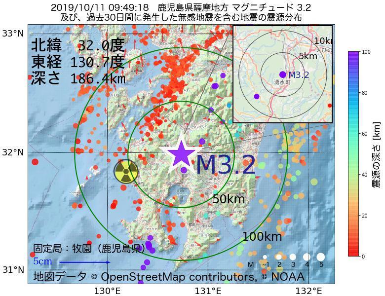 地震震源マップ:2019年10月11日 09時49分 鹿児島県薩摩地方でM3.2の地震