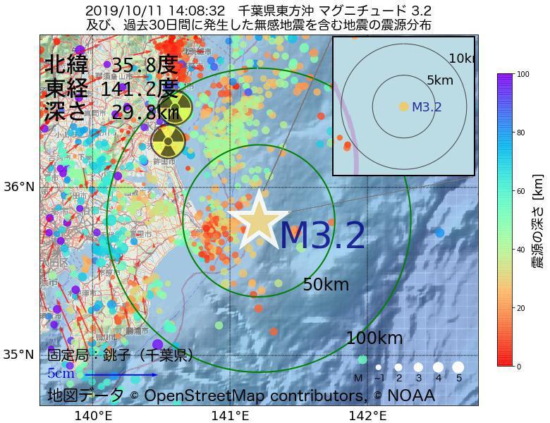 地震震源マップ:2019年10月11日 14時08分 千葉県東方沖でM3.2の地震