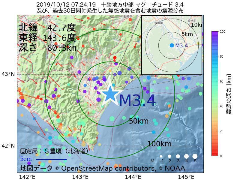 地震震源マップ:2019年10月12日 07時24分 十勝地方中部でM3.4の地震