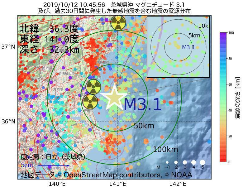 地震震源マップ:2019年10月12日 10時45分 茨城県沖でM3.1の地震
