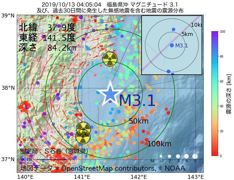 地震震源マップ:2019年10月13日 04時05分 福島県沖でM3.1の地震