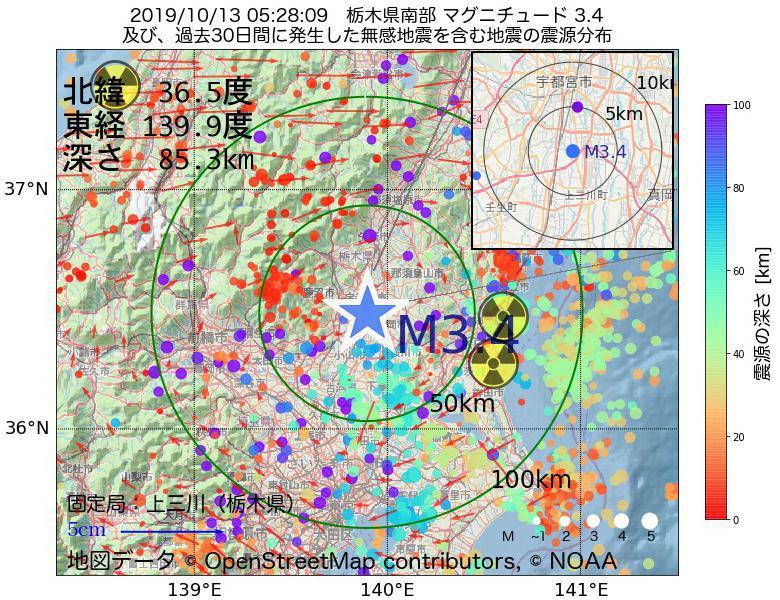 地震震源マップ:2019年10月13日 05時28分 栃木県南部でM3.4の地震