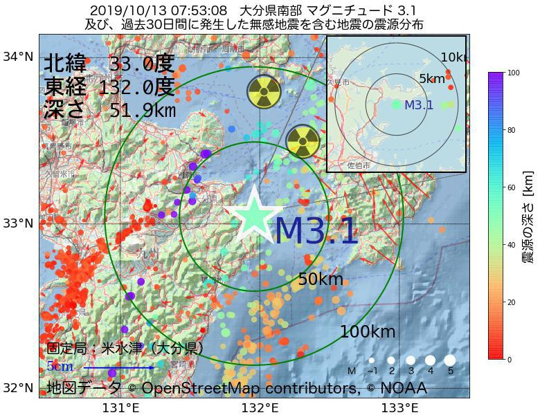 地震震源マップ:2019年10月13日 07時53分 大分県南部でM3.1の地震