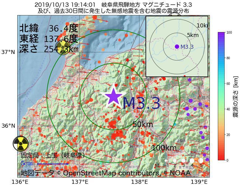 地震震源マップ:2019年10月13日 19時14分 岐阜県飛騨地方でM3.3の地震