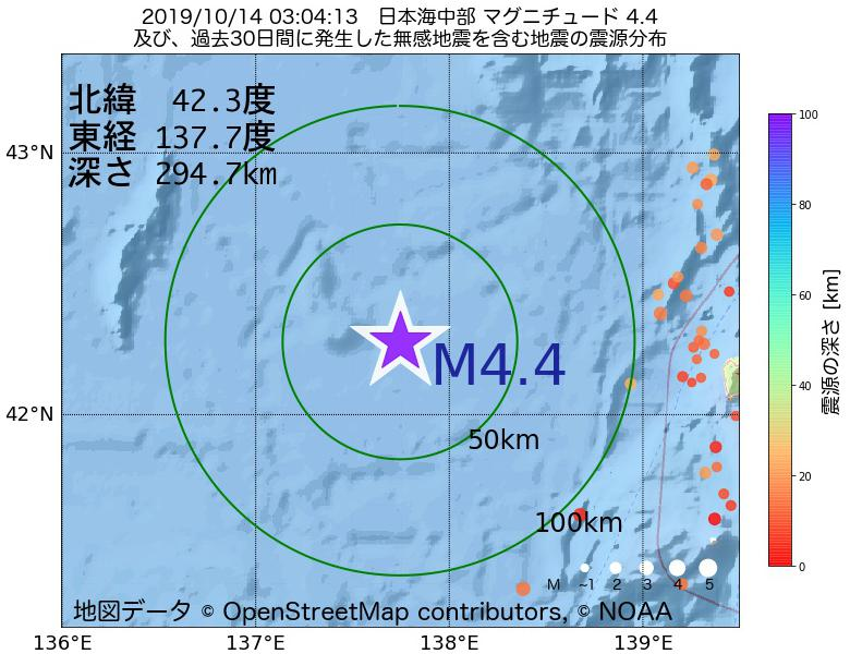 地震震源マップ:2019年10月14日 03時04分 日本海中部でM4.4の地震