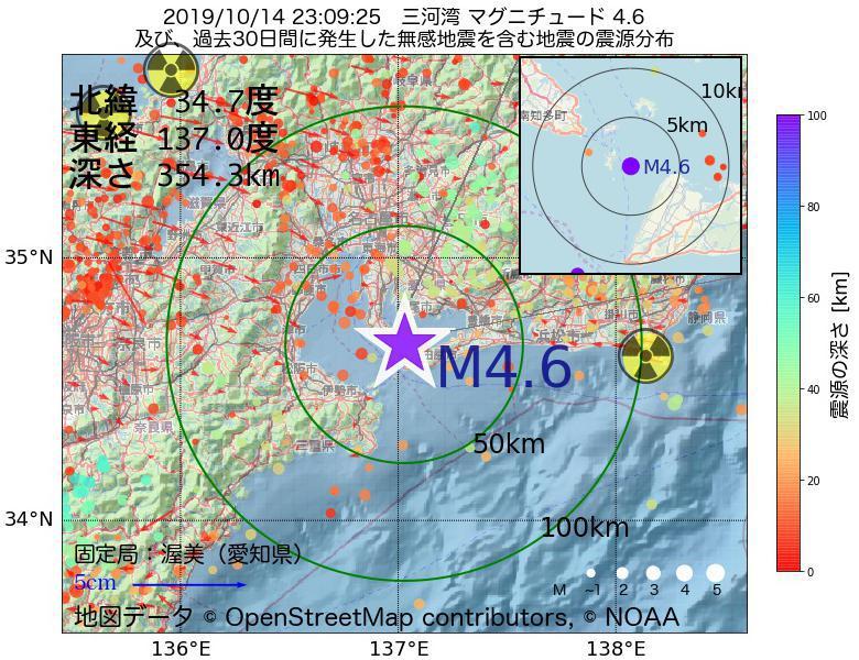 地震震源マップ:2019年10月14日 23時09分 三河湾でM4.6の地震