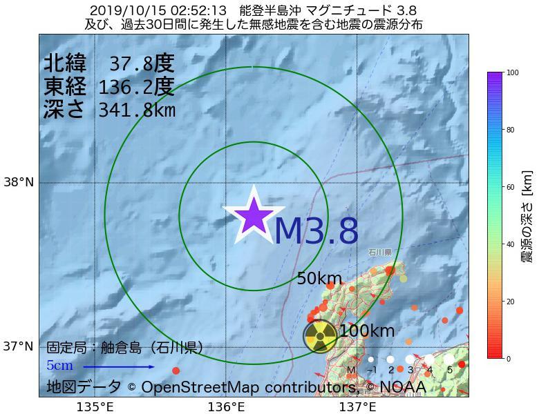 地震震源マップ:2019年10月15日 02時52分 能登半島沖でM3.8の地震