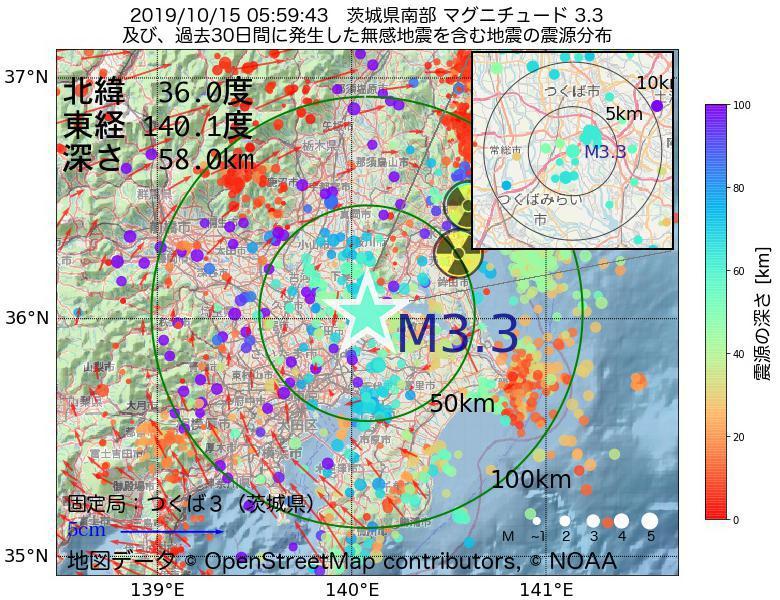 地震震源マップ:2019年10月15日 05時59分 茨城県南部でM3.3の地震