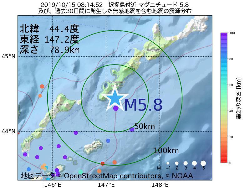 地震震源マップ:2019年10月15日 08時14分 択捉島付近でM5.8の地震