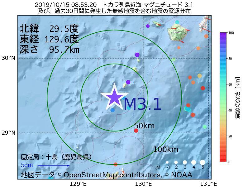 地震震源マップ:2019年10月15日 08時53分 トカラ列島近海でM3.1の地震