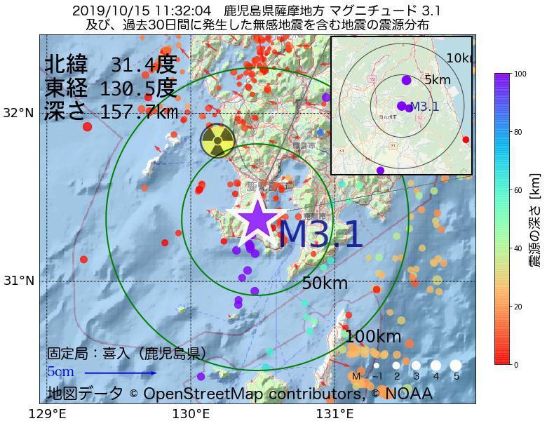 地震震源マップ:2019年10月15日 11時32分 鹿児島県薩摩地方でM3.1の地震