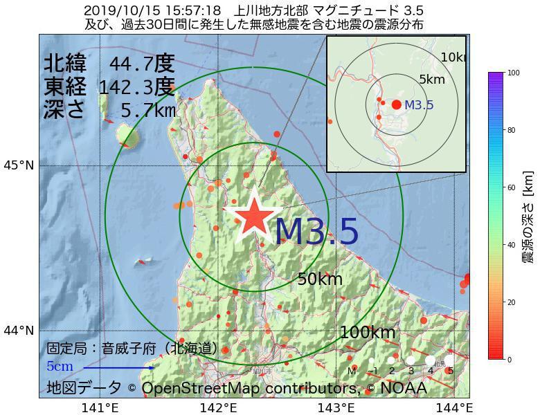 地震震源マップ:2019年10月15日 15時57分 上川地方北部でM3.5の地震
