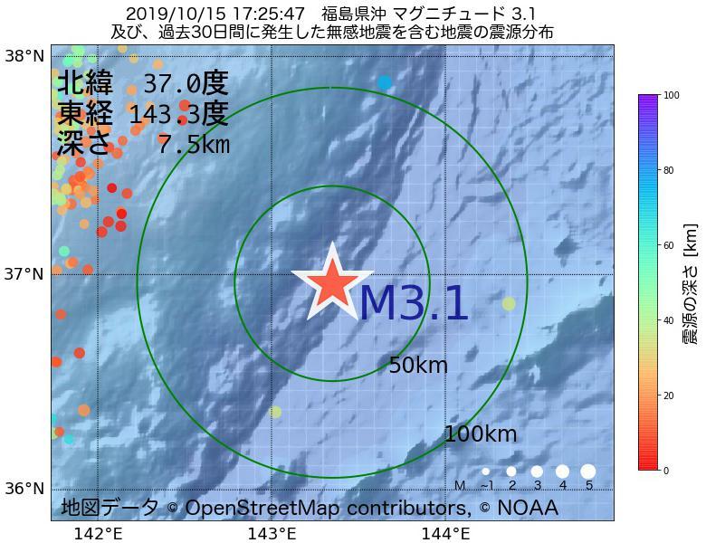 地震震源マップ:2019年10月15日 17時25分 福島県沖でM3.1の地震