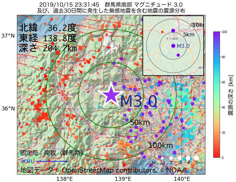 地震震源マップ:2019年10月15日 23時31分 群馬県南部でM3.0の地震