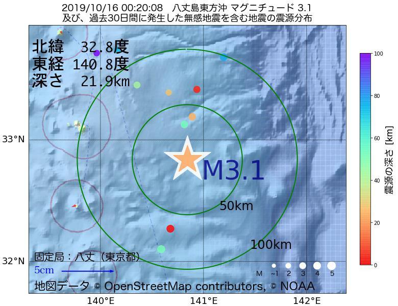 地震震源マップ:2019年10月16日 00時20分 八丈島東方沖でM3.1の地震