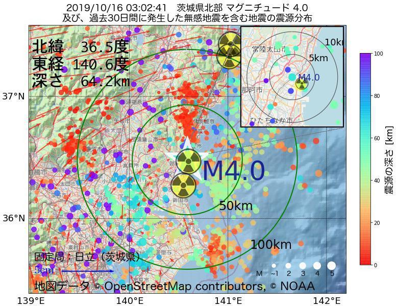 地震震源マップ:2019年10月16日 03時02分 茨城県北部でM4.0の地震