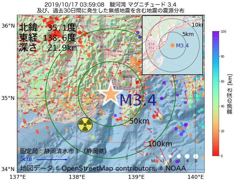 地震震源マップ:2019年10月17日 03時59分 駿河湾でM3.4の地震