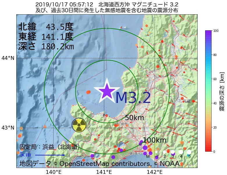 地震震源マップ:2019年10月17日 05時57分 北海道西方沖でM3.2の地震