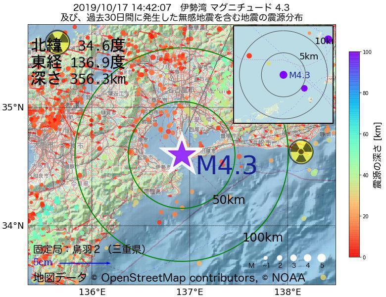地震震源マップ:2019年10月17日 14時42分 伊勢湾でM4.3の地震