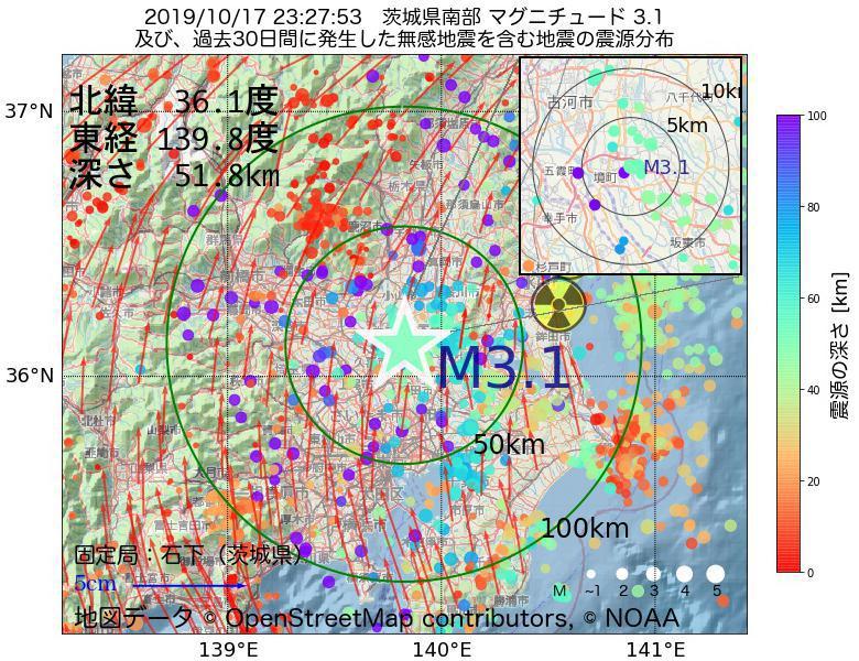 地震震源マップ:2019年10月17日 23時27分 茨城県南部でM3.1の地震