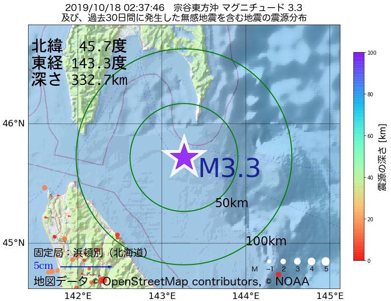 地震震源マップ:2019年10月18日 02時37分 宗谷東方沖でM3.3の地震