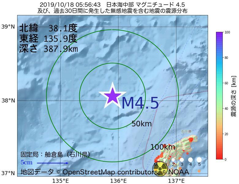 地震震源マップ:2019年10月18日 05時56分 日本海中部でM4.5の地震