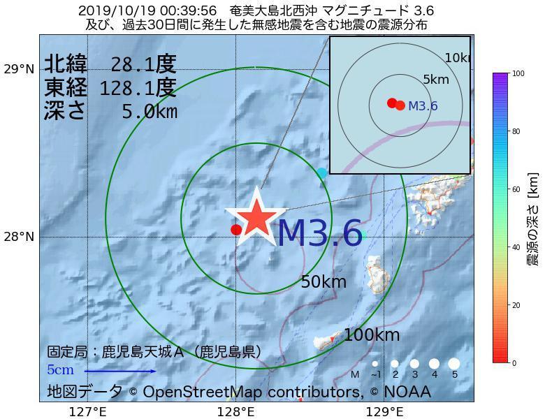 地震震源マップ:2019年10月19日 00時39分 奄美大島北西沖でM3.6の地震
