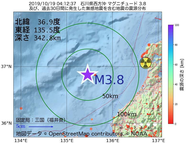地震震源マップ:2019年10月19日 04時12分 石川県西方沖でM3.8の地震