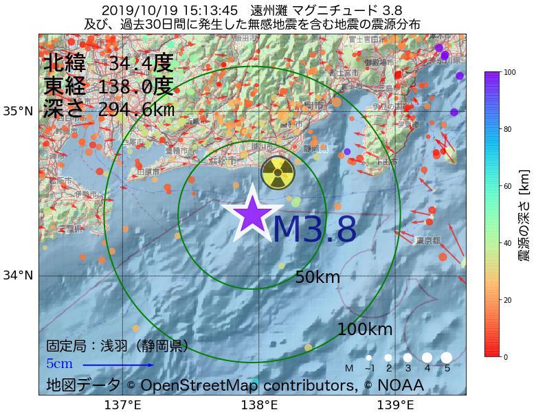 地震震源マップ:2019年10月19日 15時13分 遠州灘でM3.8の地震