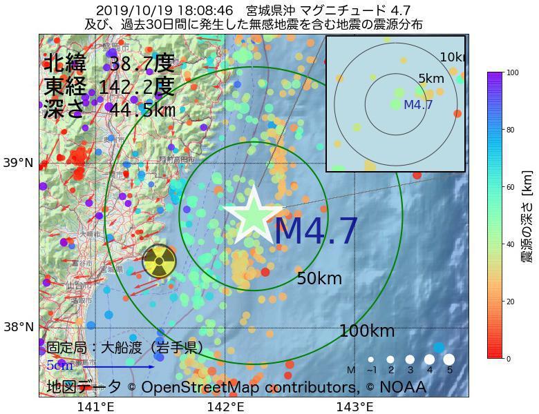 地震震源マップ:2019年10月19日 18時08分 宮城県沖でM4.7の地震