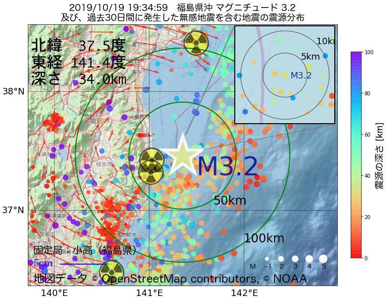 地震震源マップ:2019年10月19日 19時34分 福島県沖でM3.2の地震