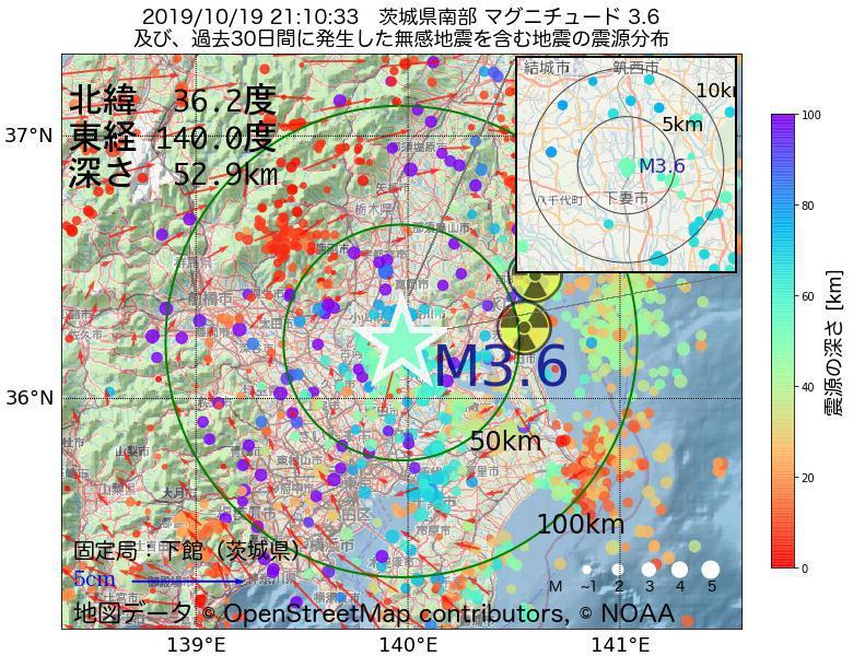 地震震源マップ:2019年10月19日 21時10分 茨城県南部でM3.6の地震