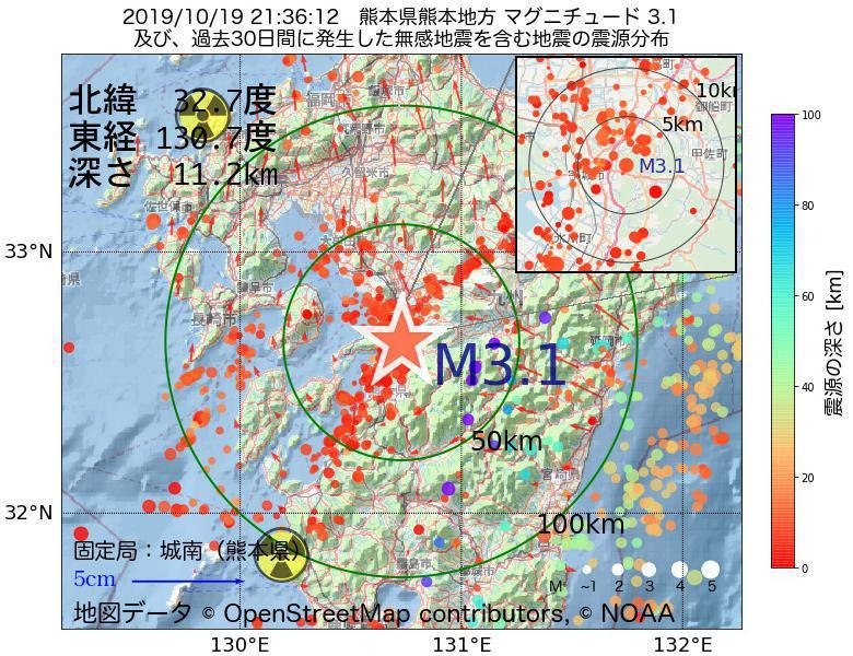 地震震源マップ:2019年10月19日 21時36分 熊本県熊本地方でM3.1の地震