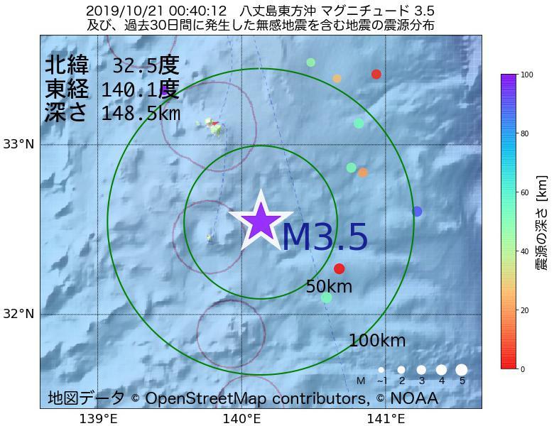 地震震源マップ:2019年10月21日 00時40分 八丈島東方沖でM3.5の地震