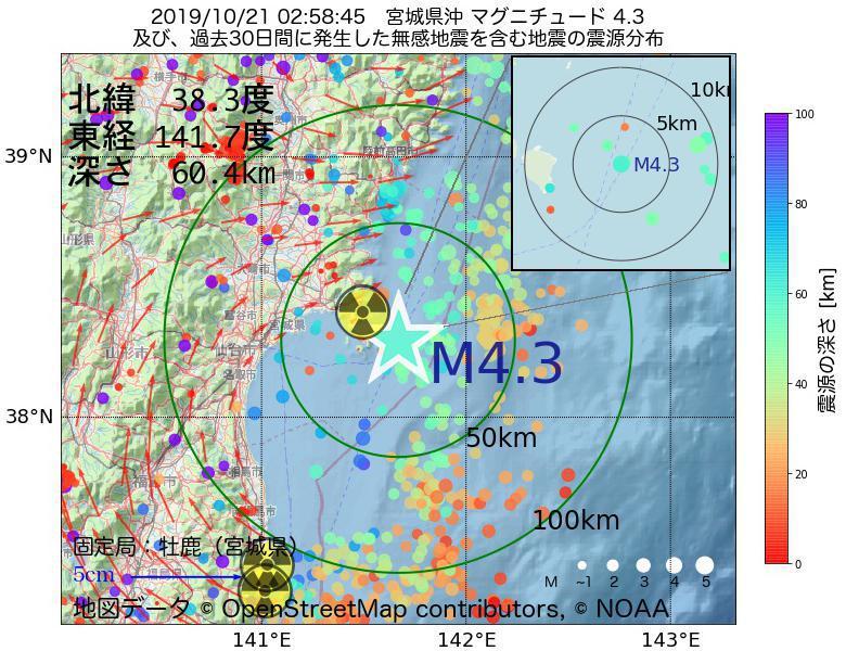 地震震源マップ:2019年10月21日 02時58分 宮城県沖でM4.3の地震