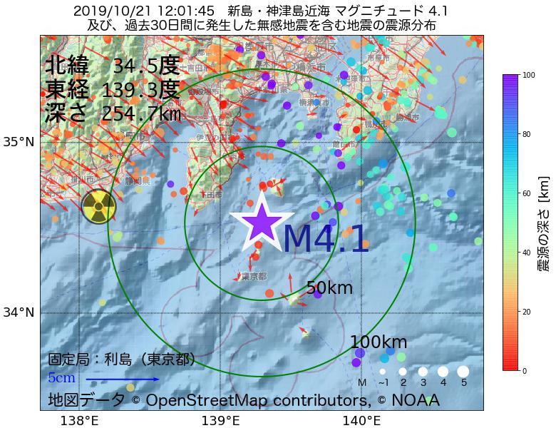地震震源マップ:2019年10月21日 12時01分 新島・神津島近海でM4.1の地震