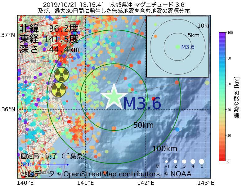 地震震源マップ:2019年10月21日 13時15分 茨城県沖でM3.6の地震