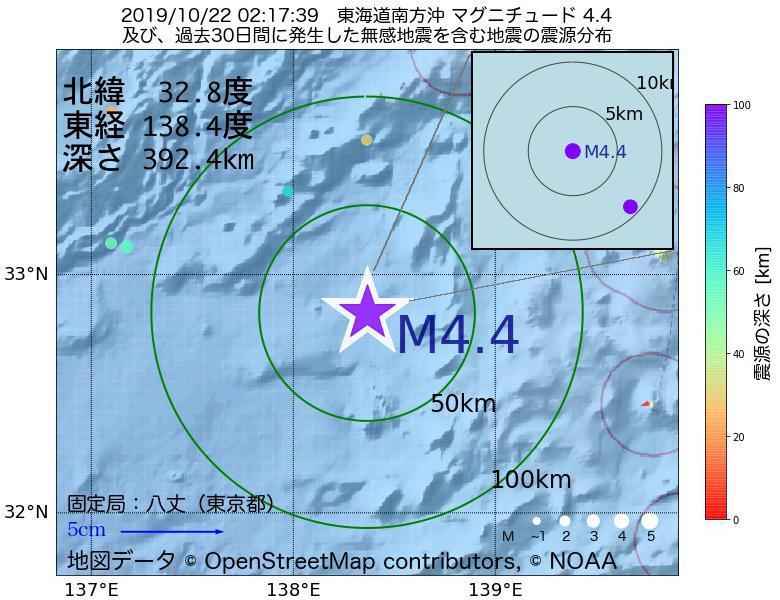 地震震源マップ:2019年10月22日 02時17分 東海道南方沖でM4.4の地震