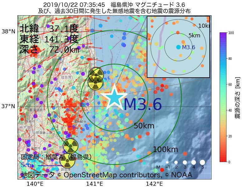 地震震源マップ:2019年10月22日 07時35分 福島県沖でM3.6の地震