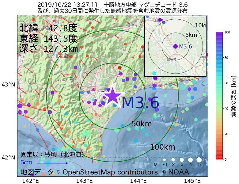 地震震源マップ:2019年10月22日 13時27分 十勝地方中部でM3.6の地震