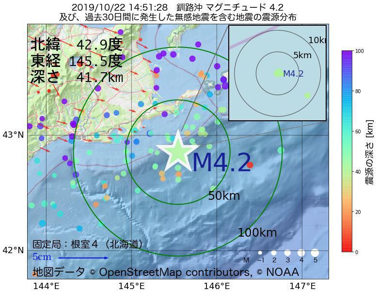 地震震源マップ:2019年10月22日 14時51分 釧路沖でM4.2の地震