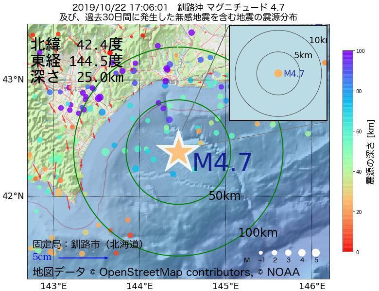 地震震源マップ:2019年10月22日 17時06分 釧路沖でM4.7の地震