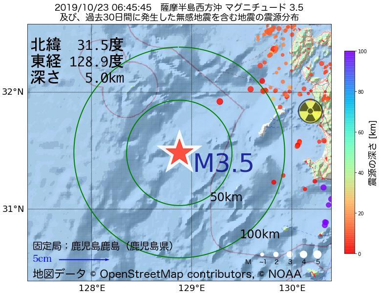 地震震源マップ:2019年10月23日 06時45分 薩摩半島西方沖でM3.5の地震