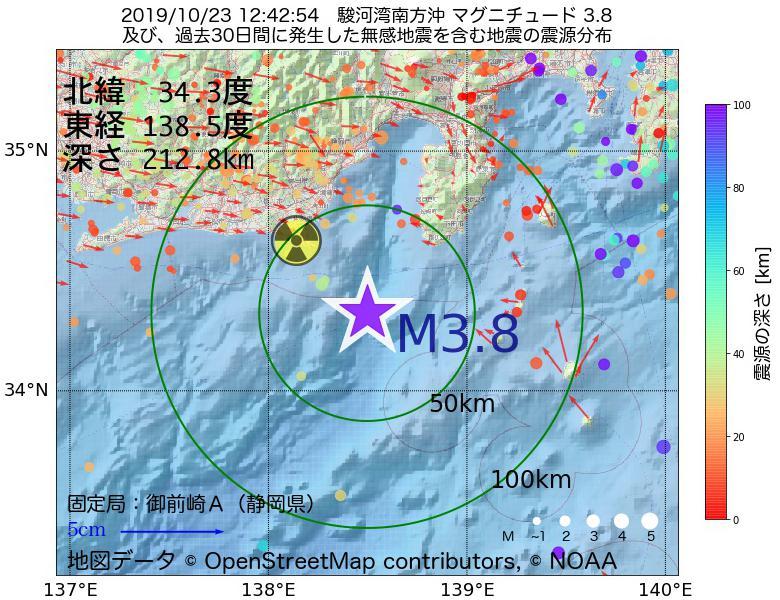 地震震源マップ:2019年10月23日 12時42分 駿河湾南方沖でM3.8の地震