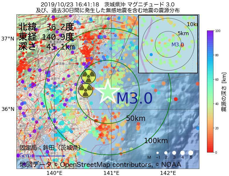 地震震源マップ:2019年10月23日 16時41分 茨城県沖でM3.0の地震